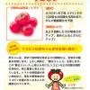 2014年7月 夏野菜を食べよう!!